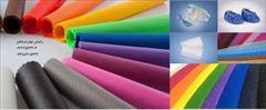 industry textile-loom textile-loom فروش انواع پارچه های نبافته از جنس پلی پروپیلنPP