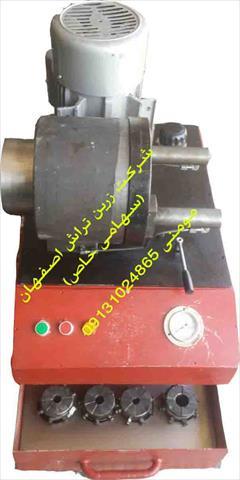 industry tools-hardware tools-hardware فروش دستگاه پرس شیلنگ هیدرولیک