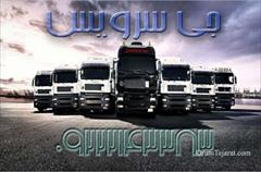 services transportation transportation حمل و نقل یخچالداران ابادان