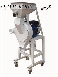 industry machinary machinary گرانول ساز پودر
