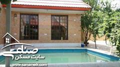 real-estate house-for-sale house-for-sale  فروش باغ ویلای 700متری اسفندآباد ملارد کد751