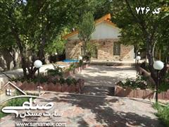 real-estate land-for-sale land-for-sale  فروش باغ ویلا در مهرچین ملارد کد726