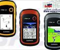 services industrial-services industrial-services انواع جی پی اس دستی GPS گارمین
