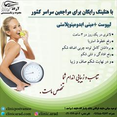services health-beauty-services health-beauty-services مینی ابدومینوپلاستی