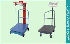 services industrial-services industrial-services فروش باسکول صنعتي ، باسکولت تجاری، باسكول 500 كيلو