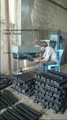 industry machinary machinary خط تولید زغال فشرده