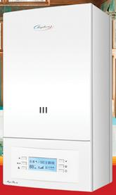 buy-sell home-kitchen heating-cooling نمایندگی پکیج مگاترم در ساری