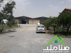 real-estate factory-stock-halls factory-stock-halls فروش سوله استاندارد زیرقیمت در صفادشت کد1052