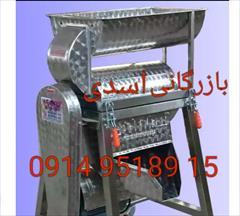 industry machinary machinary دستگاه آب گوجه گیری، دستگاه گوجه صاف کن چند کاره،