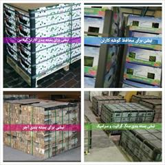 industry packaging-printing-advertising packaging-printing-advertising نبشی پلی اتیلن ، نبشی بسته بندی میوه،نبشی پلاستیکی