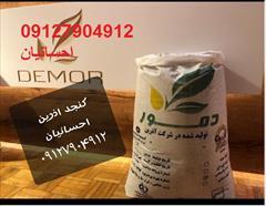 industry agriculture agriculture فروش کنجد مخصوص روغن گیری (اذرین) و کلزا