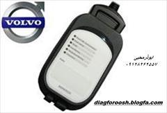 motors automotive-services automotive-services نحوه کارکرد با نرم افزار و دیاگ ولوو
