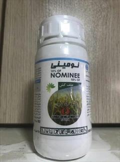 industry agriculture agriculture فروش سم علفکش برنج/نومینی