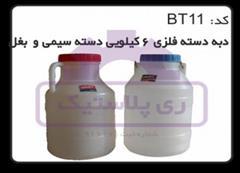 industry other-industries other-industries تولید دبه پلاستیکی دو خط 6 کیلویی