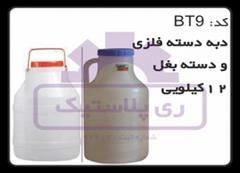 industry chemical chemical تولید دبه پلاستیکی 12 کیلویی