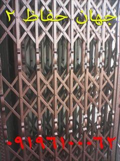 services construction construction ساخت انواع درب های اکاردئونی