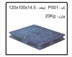 industry other-industries other-industries پالت های پلاستیکی کد:p501