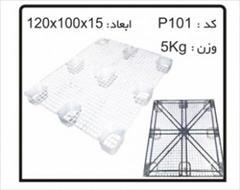 industry other-industries other-industries تولید پالت پلاستیکی یکبار مصرف