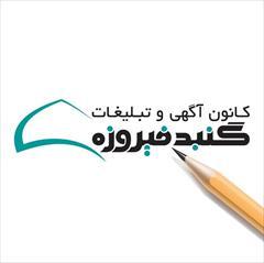 services educational educational آموزش حرفه ای نرم افزارهای گرافیکی