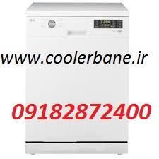 buy-sell home-kitchen kitchen-appliances ارزانترین قیمت ظرفشویی و لباسشویی در بانه