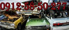 motors sales-agents sales-agents خریدار کلیه خودروهای فرسوده
