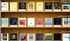services art-culture-services art-culture-services مطالعه کتاب و آموزش نویسندگی