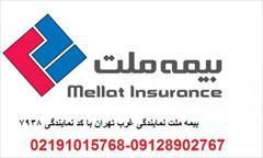 services financial-legal-insurance financial-legal-insurance طرح خدمات بیمه ملت ویژه بازنشستگان و موظفین کشوری