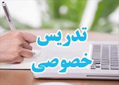 student-ads private-education private-education آموزش دروس و نرم افزارهای تخصصی عمران