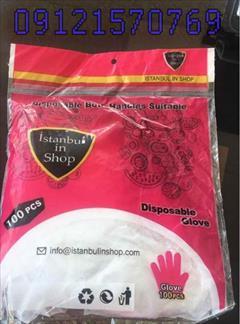 services health-beauty-services health-beauty-services دستکش یکبار مصرف فریزری،فروش دستکش