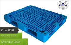 industry other-industries other-industries تولید و فروش پالت پلاستیکی 13 کیلویی کد : PT242
