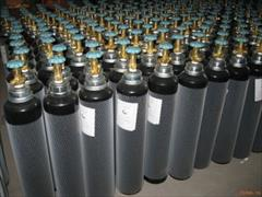 industry chemical chemical Nitrogen | سپهر گاز کاویان | 02146837072
