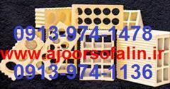 services construction construction تولیدانواع اجرسفال درجه یک اصفهان 09139741478