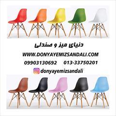 buy-sell home-kitchen table-chairs دنیای میز و صندلی