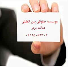 services administrative administrative ثبت و رتبه بندی شرکت ها