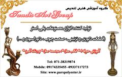 buy-sell handmade home-decoration ارائه خدمات پلي استر در شيراز