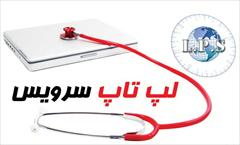 digital-appliances pc-laptop-accessories other-pc-laptop-accessories فروش باطری و شارژر لپ تاپ