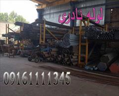 industry iron iron آهن تأمین کننده آهن آلات مورد نیاز صنایع و پروژه ه