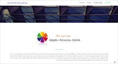 services software-web-design software-web-design طراحی سایت حرفه ای و نرم افزار نویسی