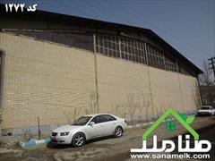 real-estate factory-stock-halls factory-stock-halls سوله استاندارد بزرگ شهرک صنعتی صفادشت کد1272