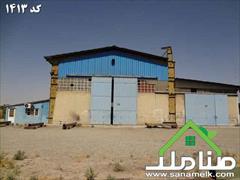 real-estate factory-stock-halls factory-stock-halls فروش سوله با جراثقیل در شهرک صنعتی صفادشت کد 1413
