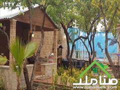 real-estate land-for-sale land-for-sale باغ ویلای 500 متری لوکس در قشلاق ملارد کد 1447