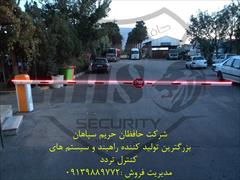 services construction construction فروش راهبند هیدرولیک در آذر بایجان
