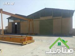 real-estate factory-stock-halls factory-stock-halls اجاره سوله استاندارد بزرگ در شهرک صنعتی کد1048