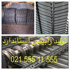 industry iron iron تولید و پخش میلگرد 10ساده
