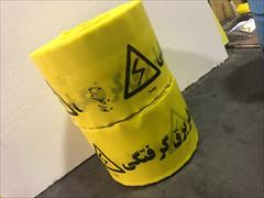 industry safety-supplies safety-supplies نوار خطر