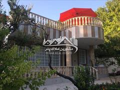 real-estate land-for-sale land-for-sale 1500 متر باغ ویلا در شهریار