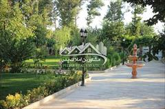real-estate land-for-sale land-for-sale 2700 متر باغ ویلا در محمدشهر