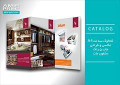 services printing-advertising printing-advertising چاپ کاتالوگ / امیر پرینت
