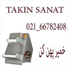 industry industrial-machinery industrial-machinery فروش خمیر پهن کن صنعتی