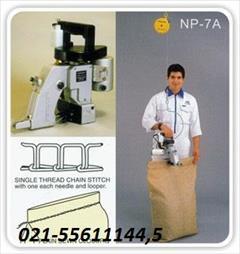 industry packaging-printing-advertising packaging-printing-advertising نمایندگی انحصاری چرخ های سرکیسه دوزی نیولانگ اصل